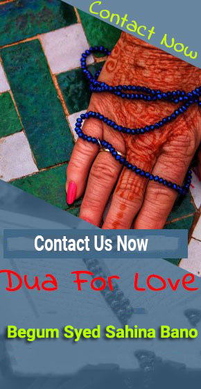 Dua For Love