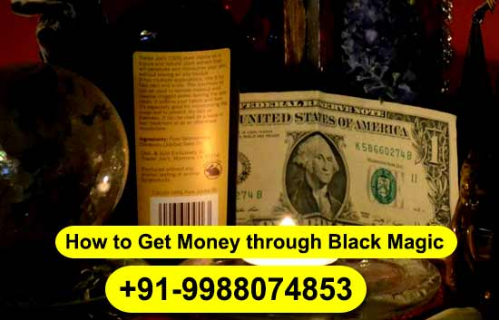 How to Get Money through Black Magic Powerful Mantra in Islam