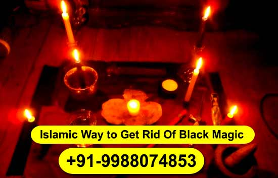 Islamic Way to Get Rid Of Black Magic